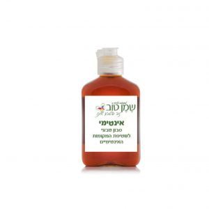 אינטימי סבון טבעי